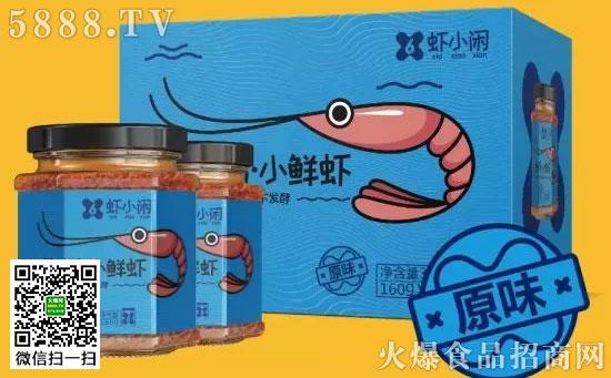 虾小闲小鲜虾原味