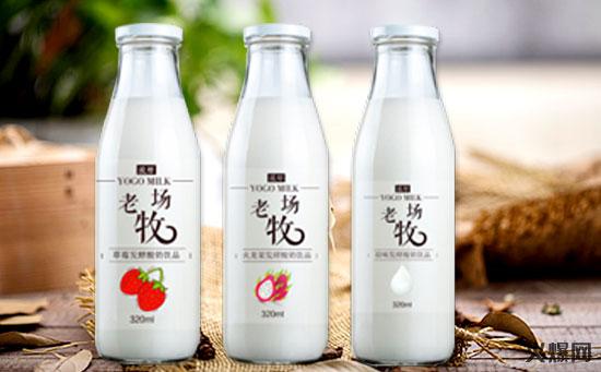 老牧场酸奶