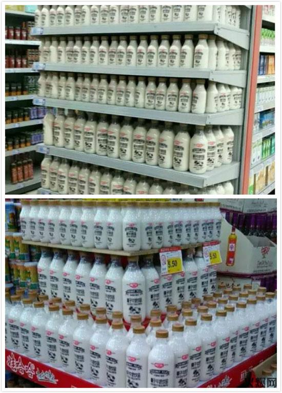 优你乐牛乳饮品