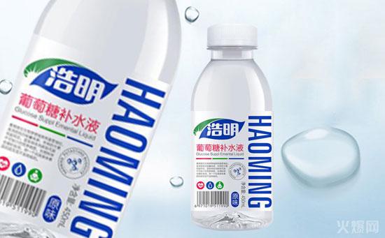 浩明葡萄糖补水液