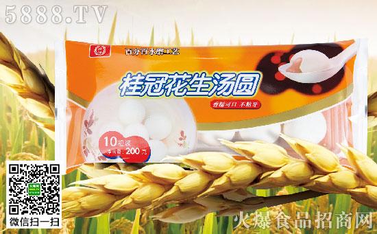 桂冠花生汤圆图片