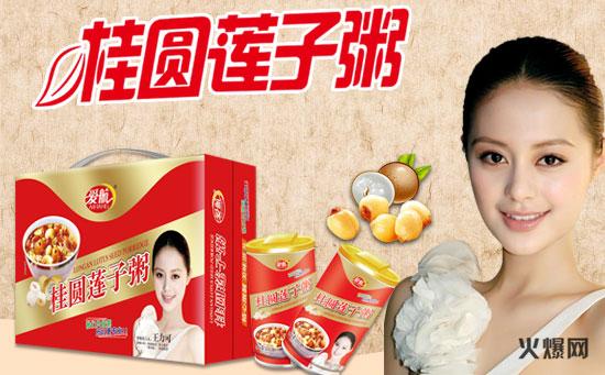 爱航桂圆莲子八宝粥顺应市场发展趋势,引爆一碗粥的商机