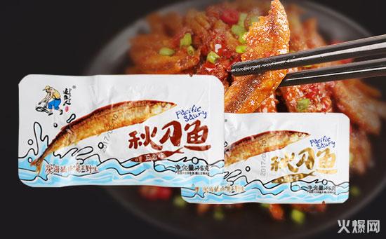 福建省船老大食品有限责任公司