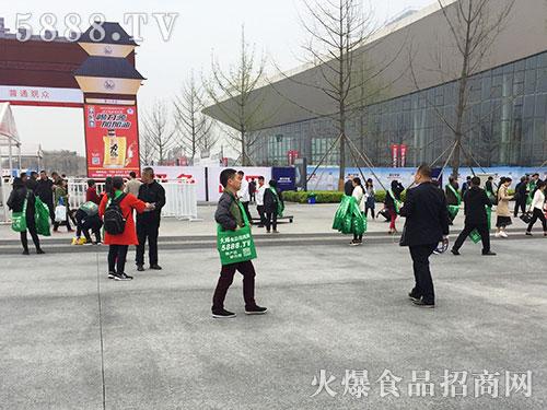 阳春三月,天府之国,火爆食品网进击成都!