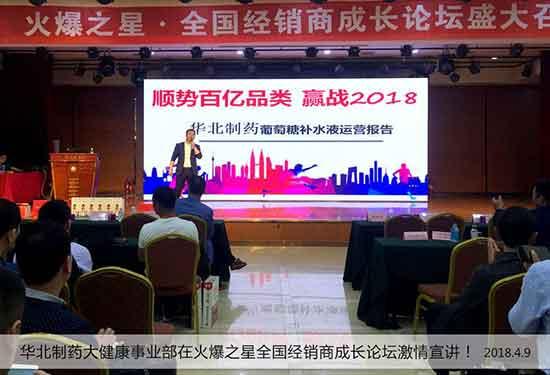 河北华维兰达食品科技有限公司