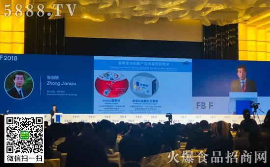 伊利张剑秋爆料:安慕希去年卖了129亿,年均增幅超200%!