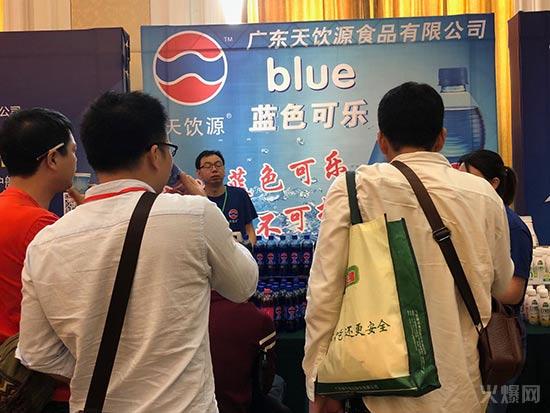 印尼巴厘岛蓝色可乐