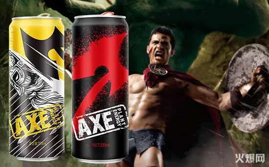AXE战斧植物能量饮料