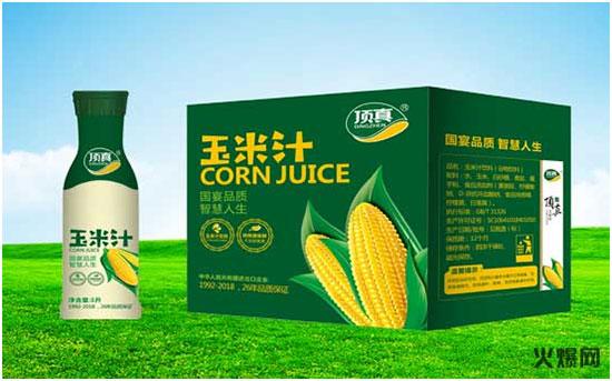 植物饮品风暴--顶真玉米汁