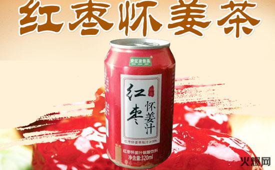 安江凌红枣怀姜汁
