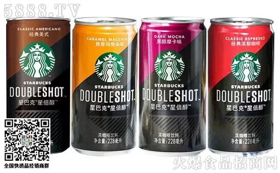 星巴克罐装星倍醇浓咖啡饮料图片