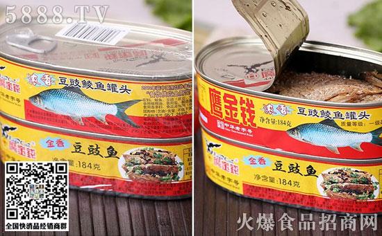 鹰金钱豆豉鲮鱼罐头图片