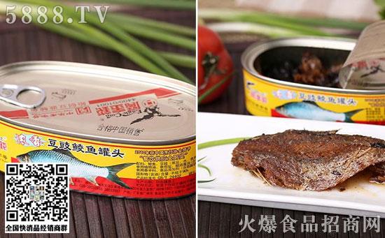 鹰金钱豆豉鲮鱼罐头