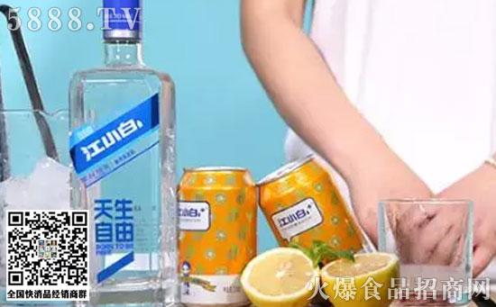 江小白柠檬茶