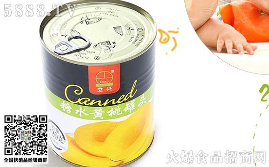 立兴糖水黄桃罐头图片