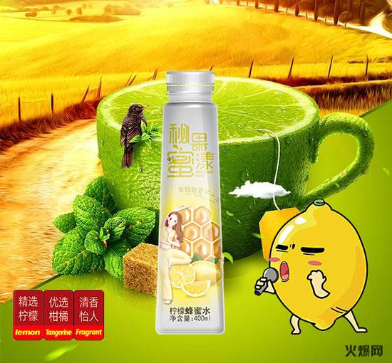汉水绿梦蜂蜜水