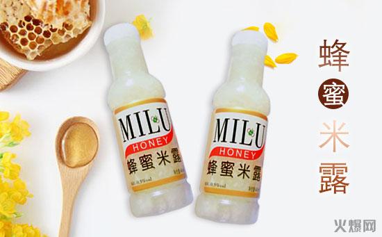MILU蜂蜜米露,新型健康饮品,好喝又健康的绝佳饮品!