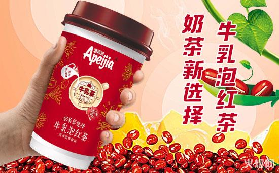 奶茶新选择