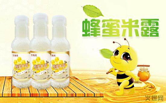 全乐美蜂蜜米露――饮品新贵蜂蜜米露闪亮登场!先到先得!先得先赚!