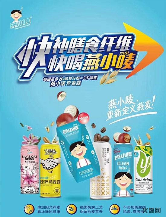 麦麦哒(北京)饮品有限公司