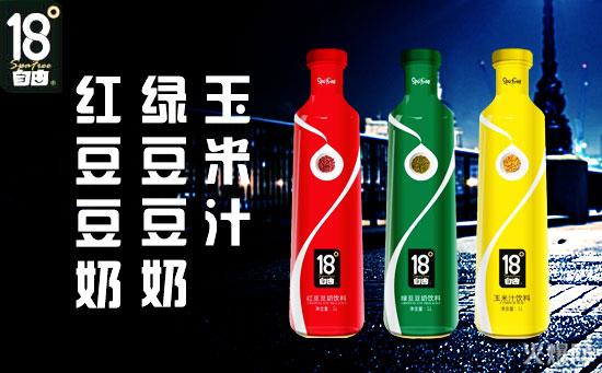 18℃自由系列谷物饮品!