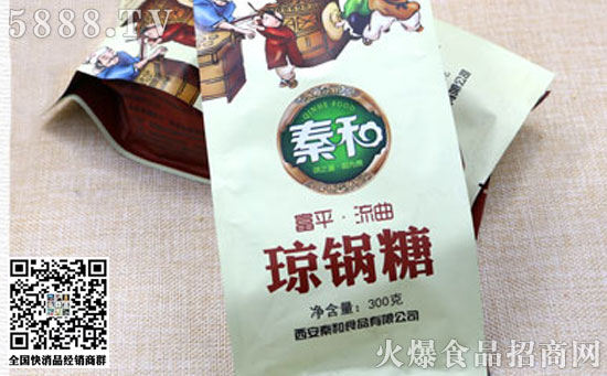 秦和流曲琼锅糖