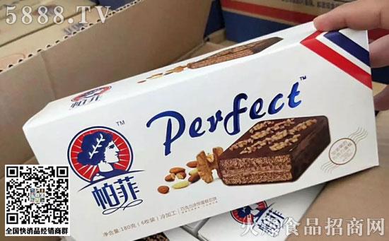 帕菲坚果巧克力涂饰蛋糕芯饼