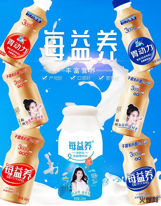 每益养发酵型乳酸菌酸奶饮品