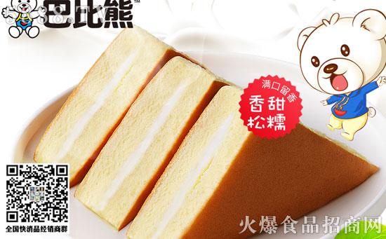 巴比熊西式奶香三明治手撕面包价格