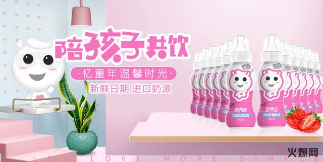 爆品+大品牌――酷我营养多儿童饮品一款卖到脱销的品质产品!