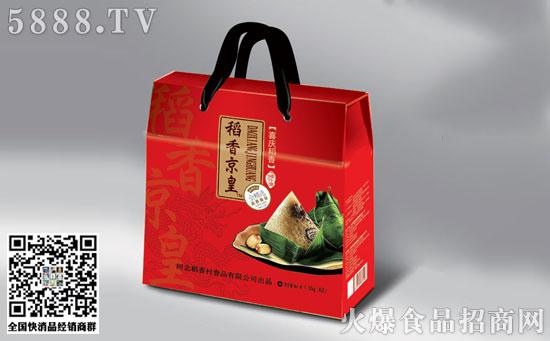 稻香-粽子