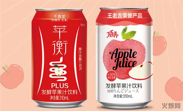 发酵饮料崛宗,顶养发酵苹实汁饮料强大势占位!