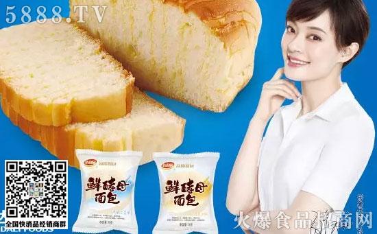 达利园酵母面包系列