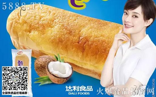达利园创新风味面包系列