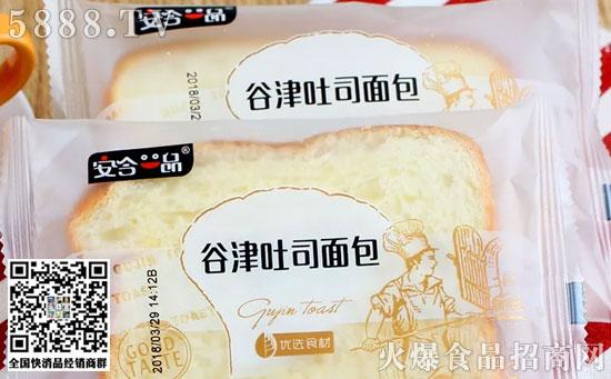 谷津吐司面包