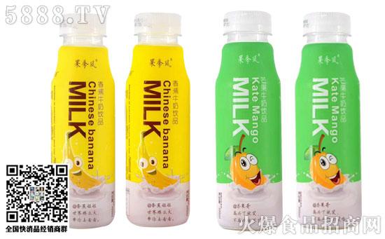 果季风果汁牛奶饮品