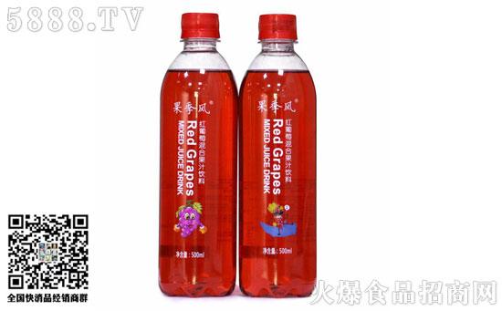 果季风-混合果汁饮品