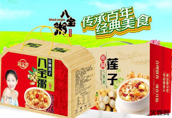 新宝锣桂圆莲子八宝粥,健康美味经销商首选的好产品!