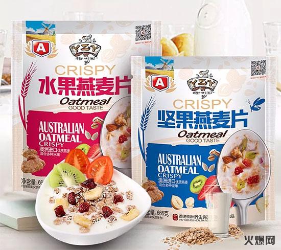 澳洲进口、优质燕麦!御州园,引领新燕麦时代!