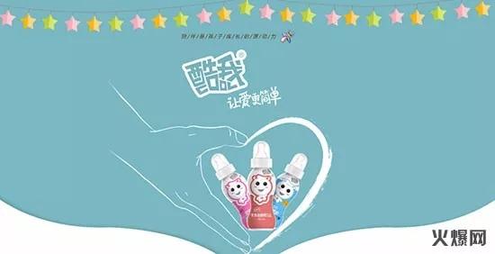 儿童乳饮热度不减――酷我营养多,不可错过的好产品!