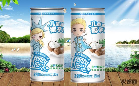 儿童饮品市场大爆发,高品质,高利润!Honey甜心儿童成长椰子汁欢迎您的代理!