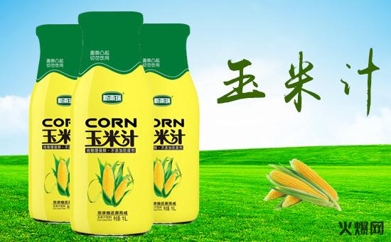 新雨瑞玉米汁