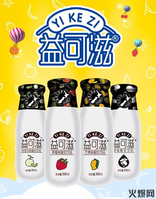 益可滋发酵酸奶
