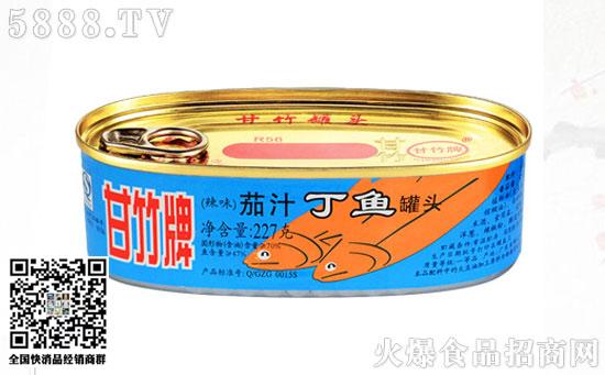 甘竹牌沙丁鱼罐头