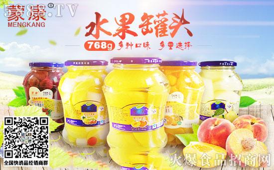 蒙康水果-罐头
