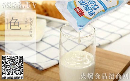 光明乳酸菌饮品-轻巧包