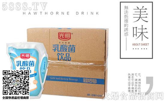 光明乳酸菌饮品轻巧包