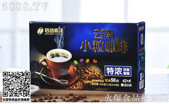 后谷云南小粒咖啡