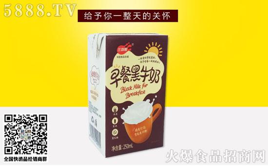 三剑客早餐黑牛奶