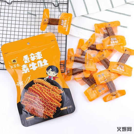 五贤斋素牛肚:四大市场竞争优势,健康又解馋!品牌力MAX!